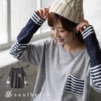 商品名:重ね着風パッチワーク袖スウェットプルオーバー  流行や年代にとらわれない、ナチュラルでベーシ...