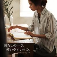 商品名:シンプルスキッパーシャツ   【soulberryオリジナル】 今までのイメージをくつがえす...