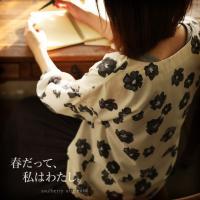 商品名:ボリューム袖裾リボン総柄プルオーバー  流行や年代にとらわれない、ナチュラルでベーシックなお...