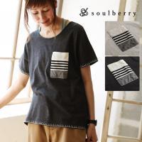 商品名:パッチワークポケットTシャツ   【soulberryオリジナル】 こだわりを散りばめてひと...
