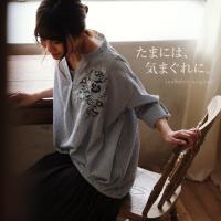 商品名:花刺繍スキッパー風ブラウス   【soulberryオリジナル】 左胸に添えた繊細な刺繍が目...