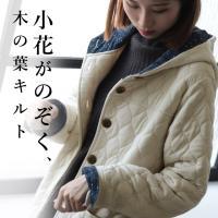 商品名:Vネックボーダーニットロングカーディガン  毎年大人気のキルトシリーズのジャケットが再登場。...