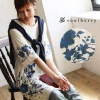 商品名:袖裾花柄プリントワンピース   【soulberryオリジナル】 袖と右裾部分にアンティーク...
