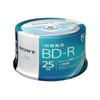 充実したラインアップのブルーレイディスク インクジェット対応ワイド(BD-R 1層:4倍速)  ●傷...