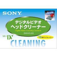 ミニDV用クリーニングカセット(乾式)