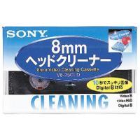 Hi8/デジタル8/8ミリビデオ用ヘッドクリーニングカセット(乾式)  ●8ミリビデオカメラ等に入れ...