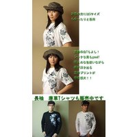和柄Tシャツ むかしむかし 半袖 Tシャツ 唐草白 XS S M L LL 3L サイズ |sousakuzakka-koto|04