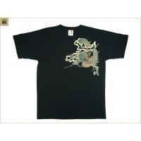 和柄Tシャツ 半袖 Tシャツ むかしむかし S M L LL 3L 緑龍 sousakuzakka-koto 04