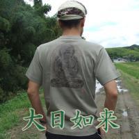 和柄 tシャツ 倭人 半袖 Tシャツ 大日如来 M L LL 3L|sousakuzakka-koto