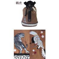 和柄 リュック 和柄バッグ リュックサック [バッグ]2way 鶴虎 双龍 鯉 刺繍 帆布バッグ|sousakuzakka-koto|02