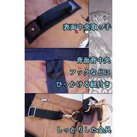 和柄 リュック 和柄バッグ リュックサック [バッグ]2way 鶴虎 双龍 鯉 刺繍 帆布バッグ|sousakuzakka-koto|11