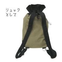 和柄 リュック 和柄バッグ リュックサック [バッグ]2way 鶴虎 双龍 鯉 刺繍 帆布バッグ|sousakuzakka-koto|17