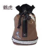 和柄 リュック 和柄バッグ リュックサック [バッグ]2way 鶴虎 双龍 鯉 刺繍 帆布バッグ|sousakuzakka-koto|07