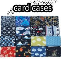 じゃばら 和柄カードケース 16柄種類 選べるシリーズ3 メンズ 戦国家紋 鯉 富士 市松|sousakuzakka-koto