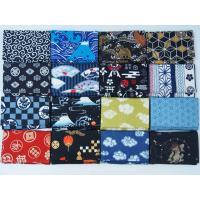 じゃばら 和柄カードケース 16柄種類 選べるシリーズ3 メンズ 戦国家紋 鯉 富士 市松|sousakuzakka-koto|03