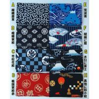 じゃばら 和柄カードケース 16柄種類 選べるシリーズ3 メンズ 戦国家紋 鯉 富士 市松|sousakuzakka-koto|04