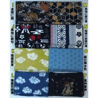 じゃばら 和柄カードケース 16柄種類 選べるシリーズ3 メンズ 戦国家紋 鯉 富士 市松|sousakuzakka-koto|05