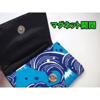 じゃばら 和柄カードケース 16柄種類 選べるシリーズ3 メンズ 戦国家紋 鯉 富士 市松|sousakuzakka-koto|07