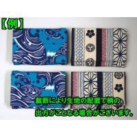 じゃばら 和柄カードケース 16柄種類 選べるシリーズ3 メンズ 戦国家紋 鯉 富士 市松|sousakuzakka-koto|09
