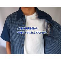 父の日 半袖シャツ 和柄シャツ 市松模様 切り替え 衣櫻 和柄 和風 日本製 国産 SA1209 M L XL XXL|sousakuzakka-koto|13