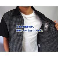 父の日 半袖シャツ 和柄シャツ 市松模様 切り替え 衣櫻 和柄 和風 日本製 国産 SA1209 M L XL XXL|sousakuzakka-koto|05