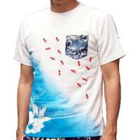 和柄Tシャツ 半袖tシャツ【絡繰魂】金魚刺繍ポケTee メンズ 黒 白|sousakuzakka-koto|06