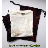 和柄Tシャツ と ハーフパンツ、巾着の3点セット 絡繰魂 金魚刺繍旅のSET UP sousakuzakka-koto 20