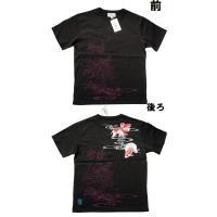 和柄Tシャツ と ハーフパンツ、巾着の3点セット 絡繰魂 金魚刺繍旅のSET UP sousakuzakka-koto 09