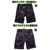 和柄Tシャツ と ハーフパンツ、巾着の3点セット 絡繰魂 金魚刺繍旅のSET UP sousakuzakka-koto 10