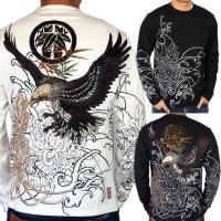 和柄tシャツ 絡繰魂  大鷲刺繍 ロンT tシャツ メンズ 黒 白291003|sousakuzakka-koto