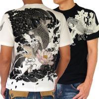 和柄 tシャツ【絡繰魂】青目鯉&蓮刺繍 半袖Tシャツ メンズ 黒 白|sousakuzakka-koto