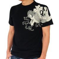 和柄 tシャツ【絡繰魂】青目鯉&蓮刺繍 半袖Tシャツ メンズ 黒 白|sousakuzakka-koto|02