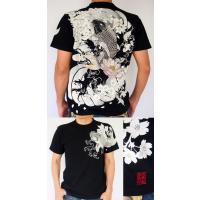 和柄 tシャツ【絡繰魂】青目鯉&蓮刺繍 半袖Tシャツ メンズ 黒 白|sousakuzakka-koto|03