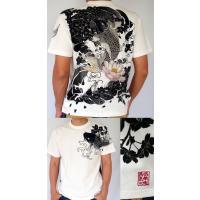 和柄 tシャツ【絡繰魂】青目鯉&蓮刺繍 半袖Tシャツ メンズ 黒 白|sousakuzakka-koto|05