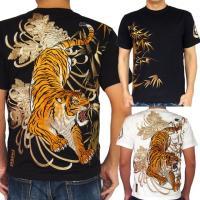 和柄 tシャツ【絡繰魂】信長の虎 刺繍 半袖Tシャツ メンズ 黒 白|sousakuzakka-koto