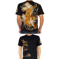 和柄 tシャツ【絡繰魂】信長の虎 刺繍 半袖Tシャツ メンズ 黒 白|sousakuzakka-koto|02