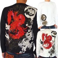 和柄Tシャツ 長袖Tシャツ【絡繰魂】不死鳥 刺繍 ロンT メンズ 黒 白|sousakuzakka-koto