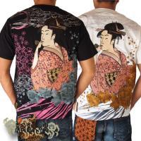 和柄tシャツ 絡繰魂  浮世絵刺繍「喜多川歌麿」半袖Tシャツ tシャツ メンズ 黒 白 292021 UTAMRO 美人画|sousakuzakka-koto