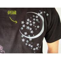 和柄tシャツ 絡繰魂  浮世絵刺繍「喜多川歌麿」半袖Tシャツ tシャツ メンズ 黒 白 292021 UTAMRO 美人画|sousakuzakka-koto|04