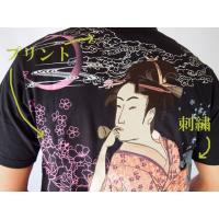 和柄tシャツ 絡繰魂  浮世絵刺繍「喜多川歌麿」半袖Tシャツ tシャツ メンズ 黒 白 292021 UTAMRO 美人画|sousakuzakka-koto|10