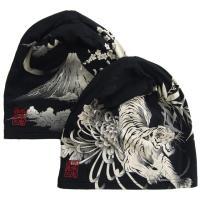 絡繰魂 抜染ワッチCAP 和柄帽子  虎 髑髏|sousakuzakka-koto