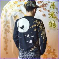 【在庫処分】 和柄 tシャツ 錦 長袖 tシャツ 刺繍 月光鶴 ロンT メンズ 白/黒|sousakuzakka-koto