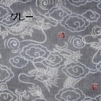 温泉バッグ 日本手ぬぐい 選べる2点セット メンズ スパバッグ 浮世絵 白波 赤富士|sousakuzakka-koto|18