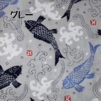 温泉バッグ 日本手ぬぐい 選べる2点セット メンズ スパバッグ 浮世絵 白波 赤富士|sousakuzakka-koto|20