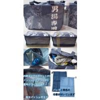 温泉バッグ 日本手ぬぐい 選べる2点セット メンズ スパバッグ 浮世絵 白波 赤富士|sousakuzakka-koto|03