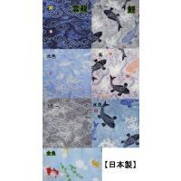 温泉バッグ 日本手ぬぐい 選べる2点セット メンズ スパバッグ 浮世絵 白波 赤富士|sousakuzakka-koto|04