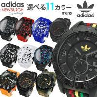 人気のアディダスから腕時計が登場です!! デジタルタイプのデザインで様々なシーンで活躍間違いなし♪ ...
