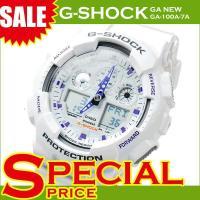 【カシオ Gショック メンズ時計 海外モデル GA-100A-7ADR ホワイト 】   タフネスを...