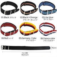 ゆうパケット対応 ウォッチリボンストラップ 替えベルト 選べる6色 strap-m-n