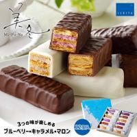 石屋製菓 美冬 12個入×1箱 送料無料 メール便 日付指定不可 ISHIYA 北海道